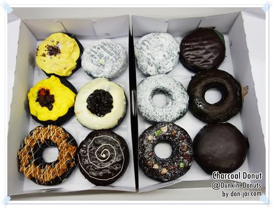 รีวิวโดนใจ >> Charcoal Donut ฉีกทุกกฎของความเป็นโดนัท ที่ต้องลองซักครั้งจาก Dunkin' Donut
