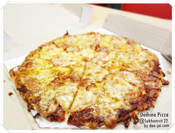 รีวิวโดนใจ >> Domino Pizza (โดมิโน่พิซซ่า) ร้านพิซซ่าที่น่าลองสำหรับคนอยากจะเปลี่ยนบ้าง