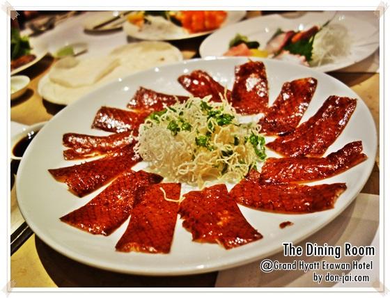 รีวิวโดนใจ >> The Dining Room บุฟเฟ่ต์นานาชาติกับเทศกาลอาหารจีนกวางตุ้ง ที่Grand Hyatt Erawan