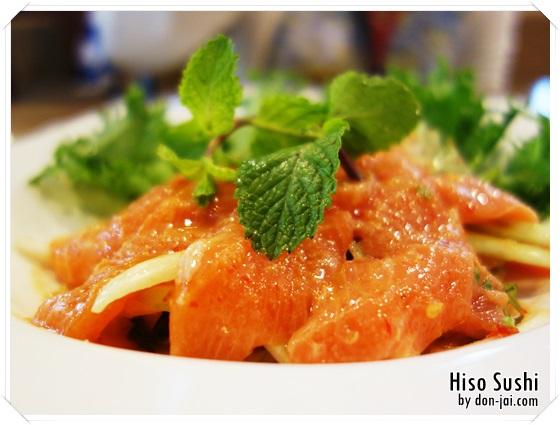 รีวิวโดนใจ >> Hiso Sushi (ไฮโซะ ซูชิ) ร้านซูชิที่ไปตอนแซลมอนลด 50% ในซอยอารีย์
