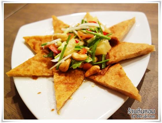 รีวิวโดนใจ >>Tonhom (ต้นหอม) ร้านอาหารไทยสไตล์ฟิวชั่น กับบรรยากาศสบายๆ ในซอยอารีย์ 5