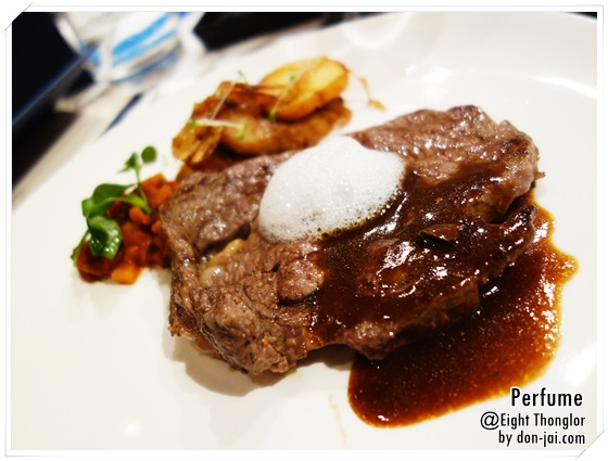 รีวิวโดนใจ >> Perfume: A Notable Experience House of Walker Dinner Menu
