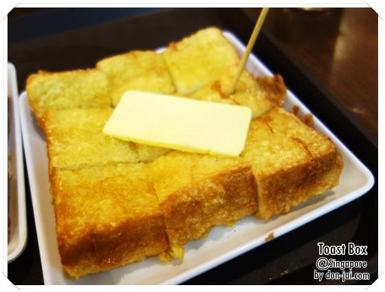 กินเที่ยวสิงคโปร์ >> Toast Box เติมพลังกับอาหารเช้าแสนอร่อย สาขา Vivo City