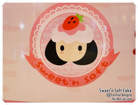 SweetSoft_018