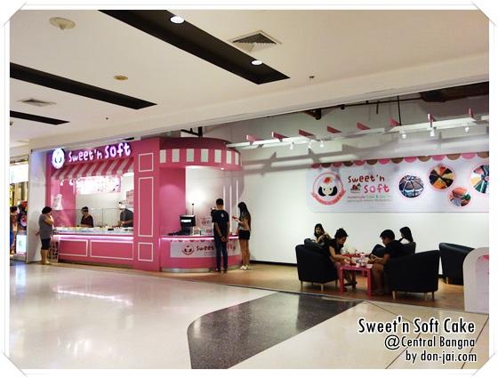 SweetSoft_020
