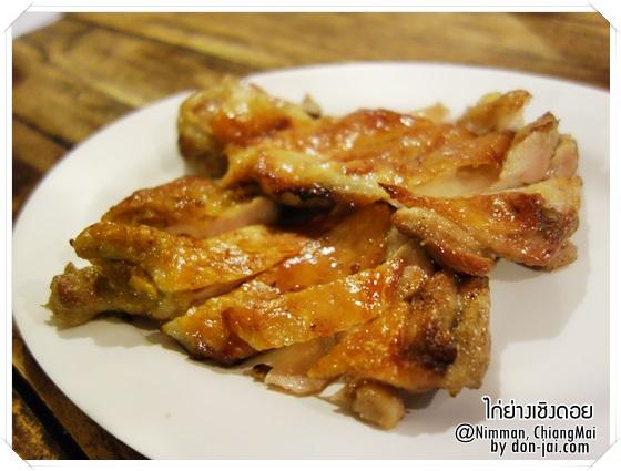 รีวิวโดนใจ >> ไก่ย่างเชิงดอย ร้านอาหารรสแซ่บ ราคาไม่แพงที่แถวย่านนิมมาน เชียงใหม่