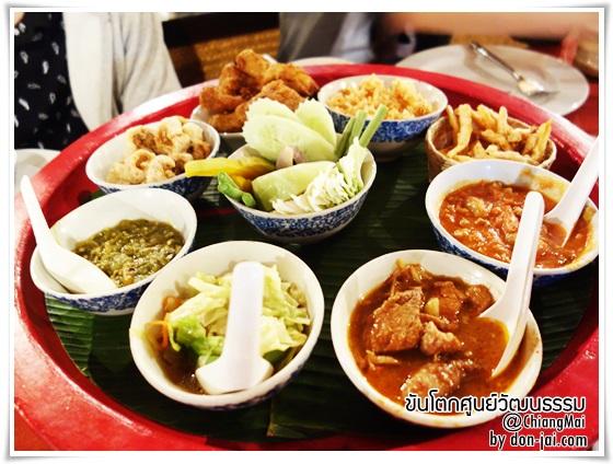 รีวิวโดนใจ >>ขันโตกศูนย์วัฒนธรรมเชียงใหม่ ราคาถูก รวมโชว์+อาหารขันโตกเติมไม่อั้น  เพียง 450 บาท !!