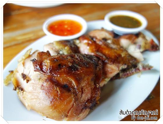 รีวิวโดนใจ >> ส้มตำคุณกัญจณ์ ร้านอาหารไทย-อีสานเจ้าประจำ อร่อยได้ในราคาเบาๆ ที่สุขุมวิท 101/1