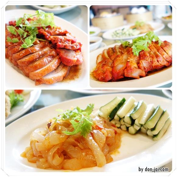 รีวิวโดนใจ >> ห้องอาหาร Yuan บุฟเฟ่ต์ติ่่มซำในราคา 999 บาท NET @ โรงแรมMillennium Hilton