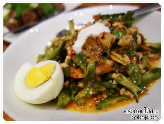 รีวิวโดนใจ >> ครัวดอกไม้ขาว ร้านอาหารไทยรสชาติดี ราคาไม่แพง ติดถนนบำรุงเมือง