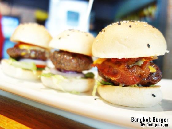 รีวิวโดนใจ >> Bangkok Burger หลากเมนูเบอร์เกอร์ รสชาติดี ราคาไฮโซ ที่สาขาสีลม