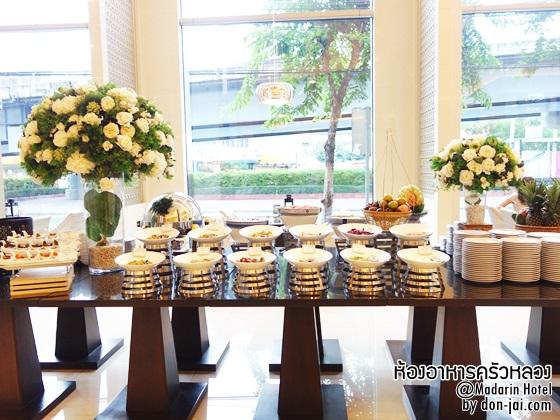 รีวิวโดนใจ >> ห้องอาหารครัวหลวง บุฟเฟ่ต์ข้าวต้มมื้อค่ำ อิ่มอร่อยเบาๆที่โรงแรมแมนดาริน