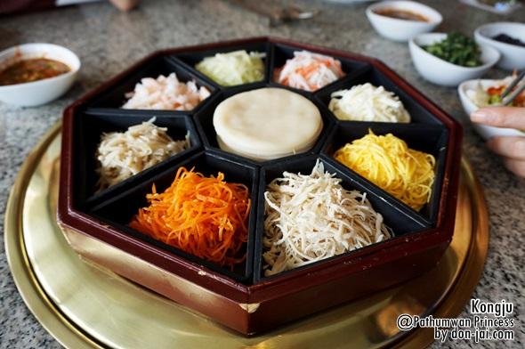 รีวิวโดนใจ >> Kongju (คองจู) ห้องอาหารเกาหลีรสชาติต้นตำรับที่โรงแรมปทุมวันปริ๊นเซส