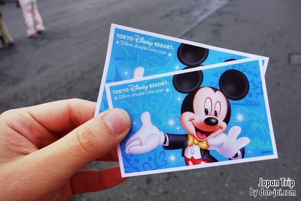 โดนใจไปญี่ปุ่น >> Day 3 Tokyo Disneyland กับ Special Event