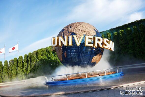 โดนใจไปญี่ปุ่น >>  Day 6 Universal Studio Japan กับการท่องดินแดนแฮรี่พ็อตเตอร์