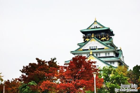 โดนใจไปญี่ปุ่น >>  Day 7 ปราสาทโอซาก้า-เอนโดซูชิ-Hokkyokusei-ไคยูคัง-เสต็กร้านbudo-tei-Pablo