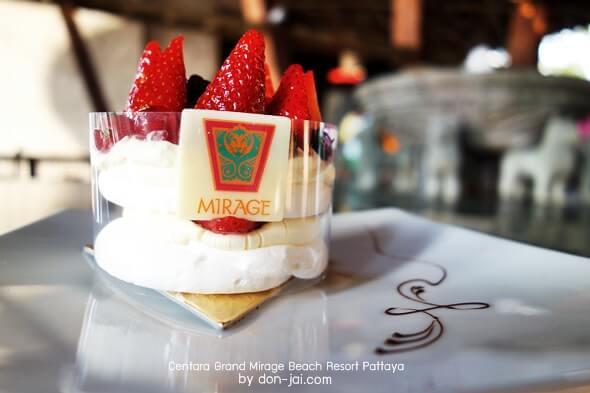รีวิวโดนใจ >> Centara Grand Mirage Beach Resort Pattaya (ตอนที่ 1) : Vistas Lobby Lounge