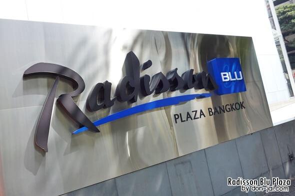 รีวิวโดนใจ >> BIG BLU BRUNCH อิ่มกับมื้อสายวันอาทิตย์ที่โรงแรม Radisson Blu Plaza
