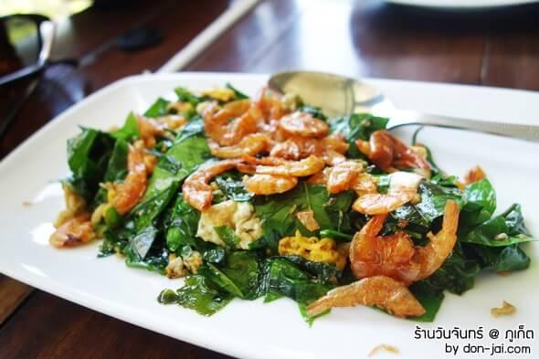 รีวิวโดนใจ >> ร้านวันจันทร์ ร้านอาหารไทยแสนอร่อยที่ห้ามพลาดเมื่อมาภูเก็ต