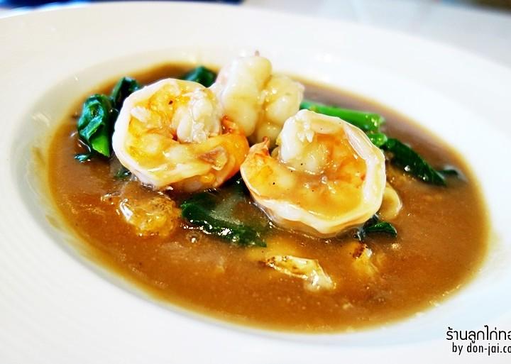 รีวิวโดนใจ >> ร้านลูกไก่ทอง อาหารไทย-จีน บรรยากาศเก๋ แต่แพงและไม่คุ้ม สาขาEmQuartier