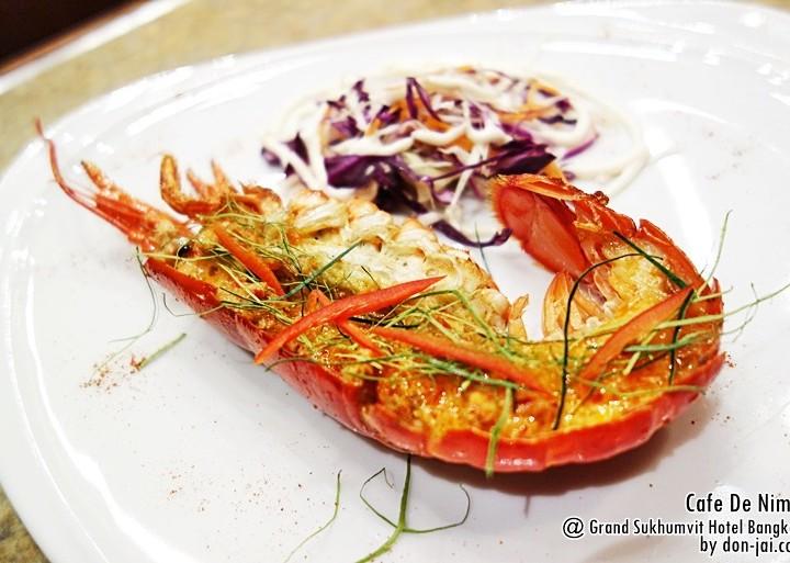 รีวิวโดนใจ >> Café De Nîmes เต็มอิ่มกับบุฟเฟ่ต์อาหารทะเลมื้อค่ำที่ Grand Sukhumvit Hotel Bangkok