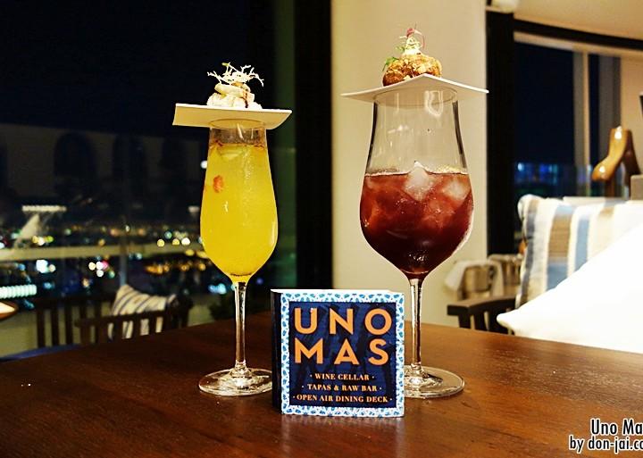 รีวิวโดนใจ >> UNO MAS สวีตเบาๆกับอาหารสเปนที่โรงแรมเซ็นทาราแกรนด์เซ็นทรัลเวิลด์