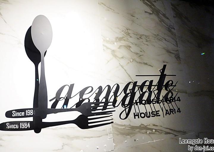 รีวิวโดนใจ >> แหลมเกตุเฮาส์(Laemgate House) , Seafood Buffet A la Carte