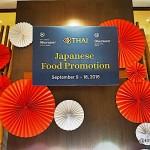 Feast_japan_001