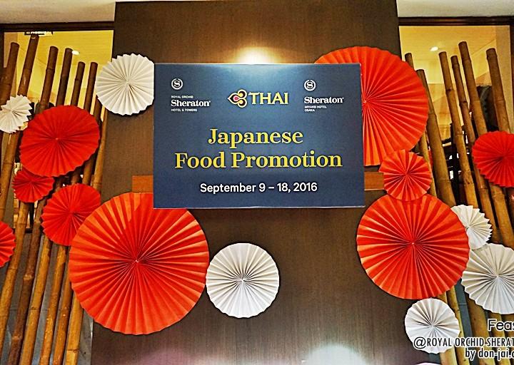 รีวิวโดนใจ >> Japanese Food Promotion ณ ห้องอาหารฟีสท์ โรงแรมรอยัล ออคิด เชอราตัน