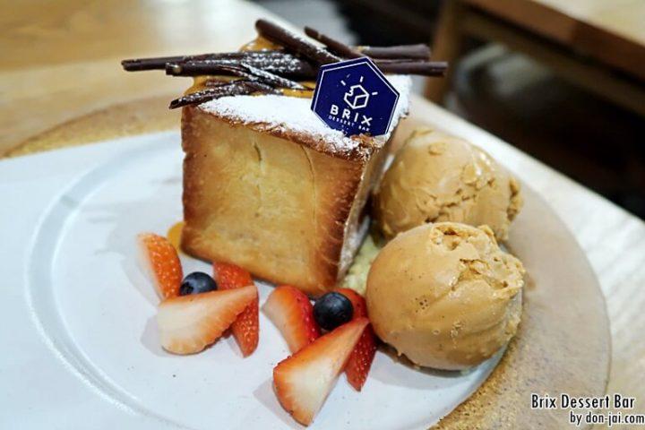 รีวิวโดนใจ >> Brix Dessert Bar พากินของหวานแสนอร่อย หน้าตาสุดอลัง สาขา The Common ทองหล่อ