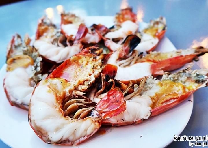 รีวิวโดนใจ >> ร้านกินลมชมปลา ติดริมแม่น้ำบางปะกง อร่อยเด็ดราคาไม่แพง ที่จ.ฉะเชิงเทรา