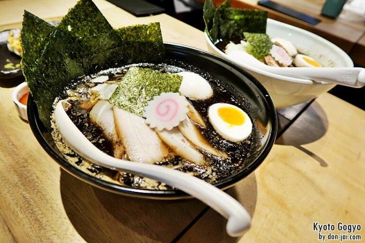 โดนใจไปญี่ปุ่น >> ราเมนซุปดำ (Kyoto Gogyo) ราเมนร้านเด็ดประจำเกียวโต,ญี่ปุ่น