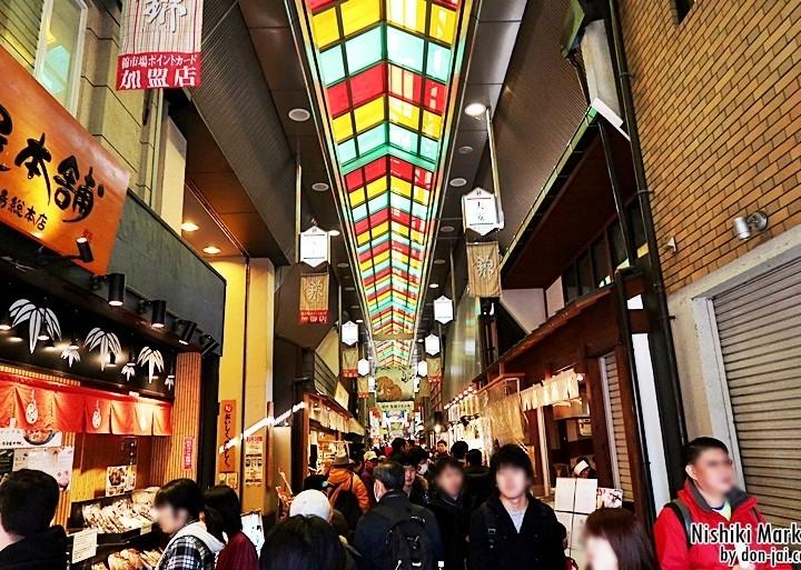 โดนใจไปญี่ปุ่น >> ตลาดนิชิกิ (Nishiki Market) ตลาดที่เป็นเหมือนครัวของเกียวโต,ญี่ปุ่น