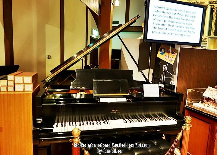 โดนใจไปญี่ปุ่น >> Rokko International Musical Box Museum : พิพิธภัณฑ์กล่องดนตรีร็อคโกะ, โกเบ