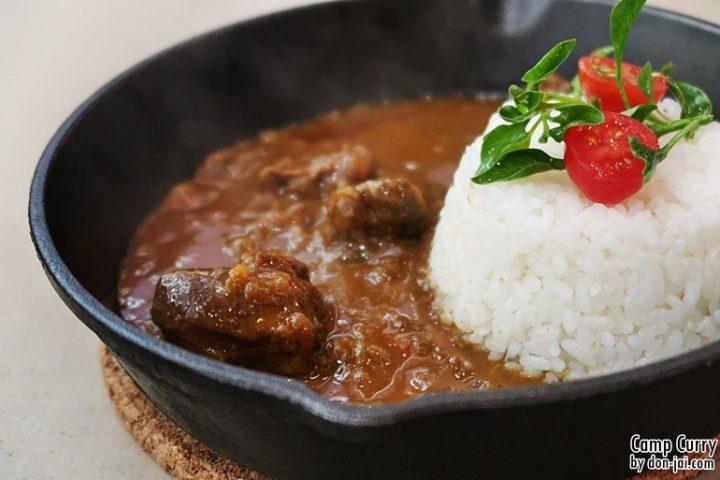 รีวิวโดนใจ >> Camp Curry ร้านแกงกะหรี่อันดับหนึ่งในโตเกียวส่งตรงมาที่ Siam Paragon แล้วค่า