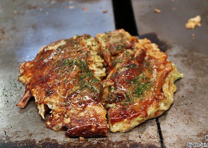 โดนใจไปญี่ปุ่น >> Kiji Okonomiyaki ร้้านเด็ดชื่อดังประจำโอซาก้า ที่ Umeda Sky Building
