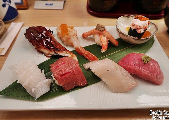 โดนใจไปญี่ปุ่น >> Uoshin Sushi ซูชิหน้าล้น อร่อยเต็มคำ ราคาไม่แรงมากย่าน Umeda, Osaka