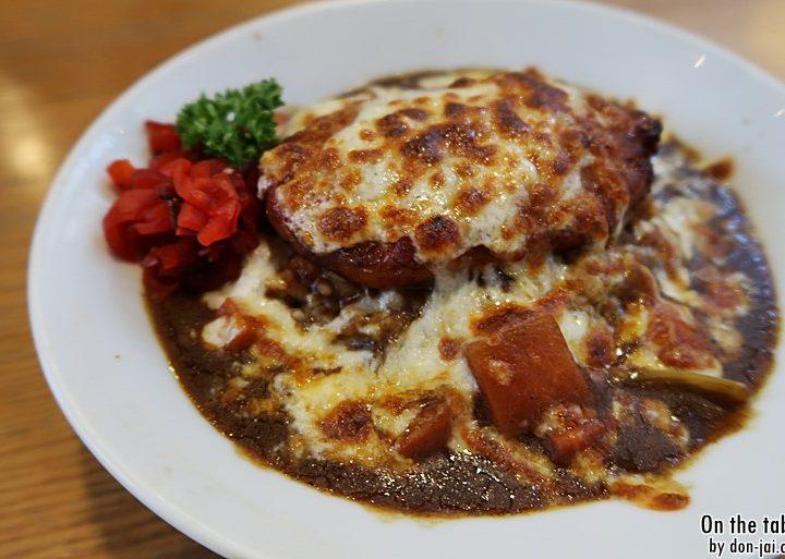 รีวิวโดนใจ >> On The Table  ร้านฟิวชั่นสไตล์ญี่ปุ่นอร่อยสไตล์ Homemade สาขา Central world
